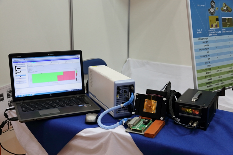 Display on the ATE Service Corporation booth at SEMICON JAPAN 2015